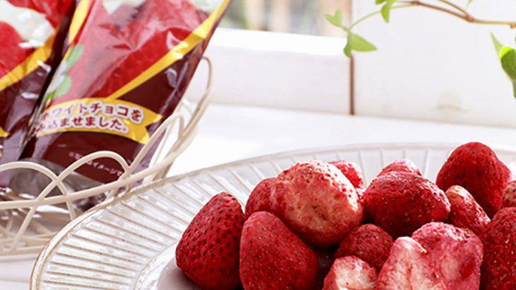 The world's most delicious strawberry chocolate, which will make you reach for another one!